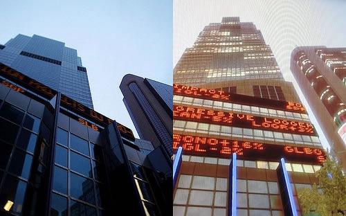 GTA IV - Morgan Stanley and Crowne Plaza