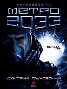 Metro 2033 - Capa 02